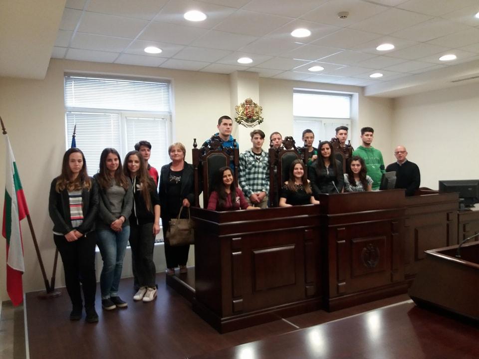 Ден на отворените врати в Районен съд – Павликени