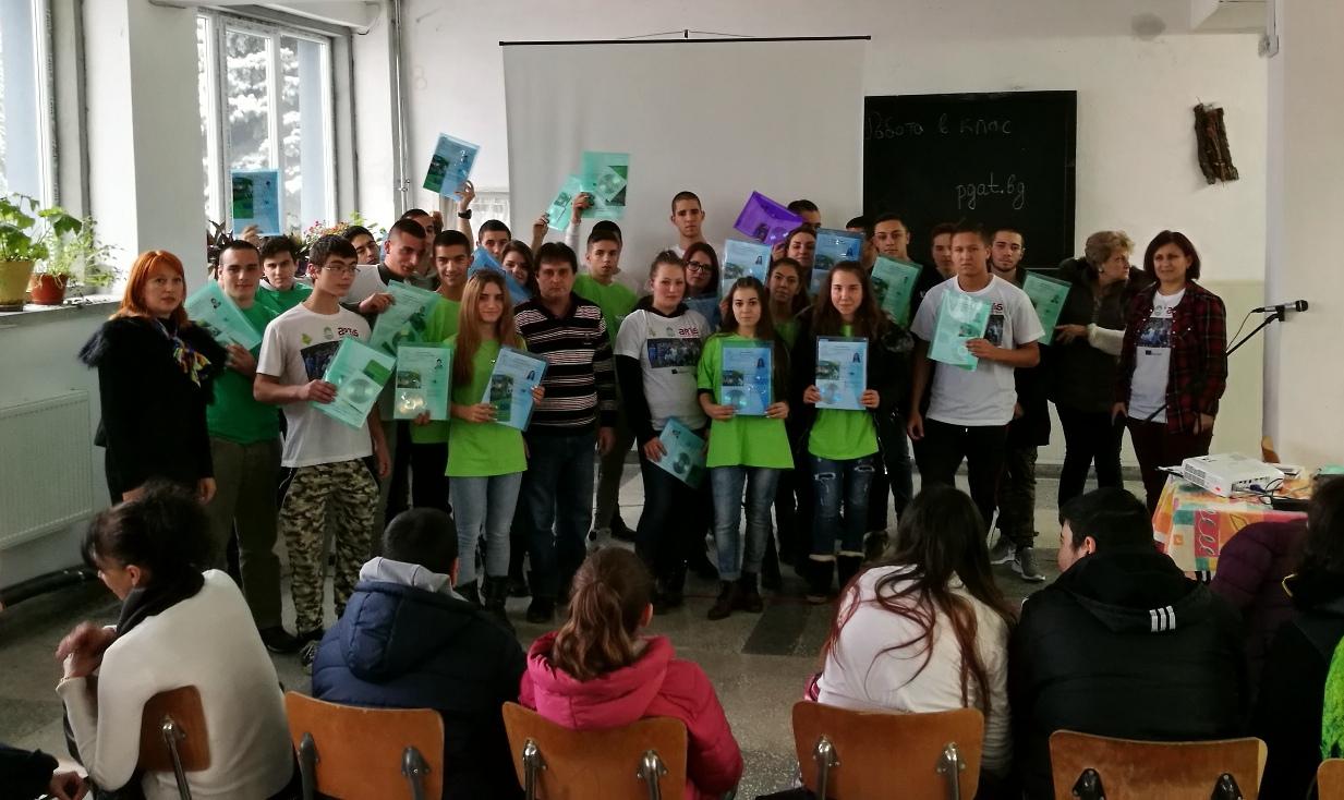 Представяне на проект пред учители и ученици