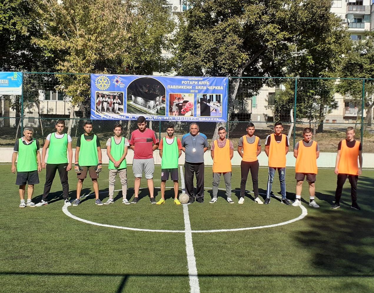 Училищен турнир по футбол